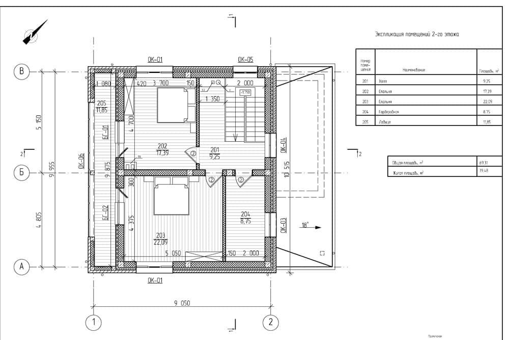 Планировка 2 этажа