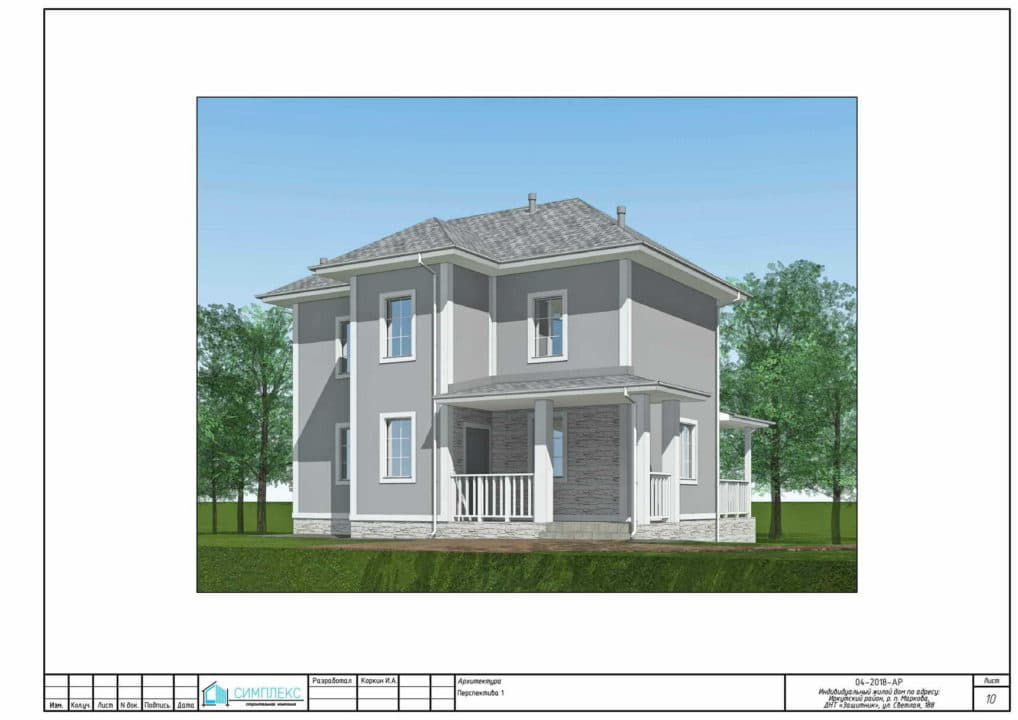 Двухэтажный дом из газобетона - Фасад 3