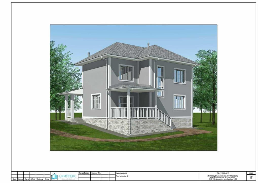 Двухэтажный дом из газобетона - Фасад 5